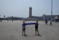 Op het plein van de Hemelse vrede in Beijing - Met Jiminy en Cody de Koningh (2014)