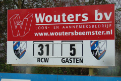 RC Waterland 2 - AAC 2